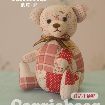 日式小柚 熊