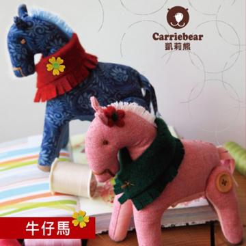 horse_360